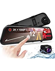"""REXING M1 PRO 2K DUAL MIRROR DASH CAM 12"""" IPS TOUCH SCREEN, 1440p (FRONT) + 1080p (REAR), WATERPROOF BACKUP CAMERA, STREAM MEDIA, PARKING MONITOR, SONY IMX 335 SENSOR NIGHT VISION, SUPPORT UP TO 256GB"""