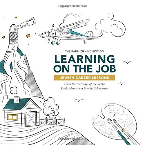 Learning on the Job: Jewish Career Lessons PDF