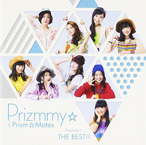 Prizmmy☆&プリズム☆メイツ / Prizmmy☆ THE BEST[通常盤]の商品画像
