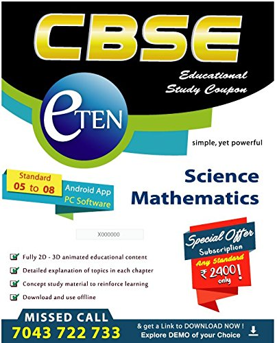 eTEN CBSE 05 Educational Android Mobile & PC App
