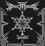 Devilri-Extended Edition by Pandemonium (2013-05-04)