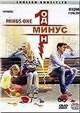 Minus One / Minus odin (English Subtitles) by Olga Dibtseva, Tatyana Kazyuchits, Artem Grigoryev, Mariya Bolonkina, Afina Kondrashova Ivan Stebunov