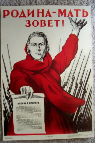 Russian Soviet Political Propaganda Poster * Your Motherland needs you! * - Poster 1941 Stamp
