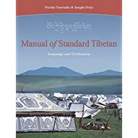 Manual of Standard Tibetan: Language and Civilization: Language & Civilization
