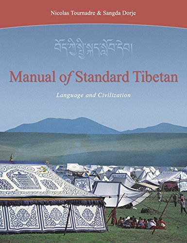 Manual of Standard Tibetan: Language and Civilization by Brand: Snow Lion