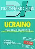 Dizionario ucraino. Italiano-ucraino, ucraino-italiano