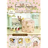 franche lippee バニティポーチ BOOK
