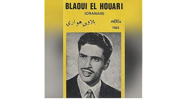 ALBUM GRATUIT TÉLÉCHARGER BLAOUI EL HOUARI
