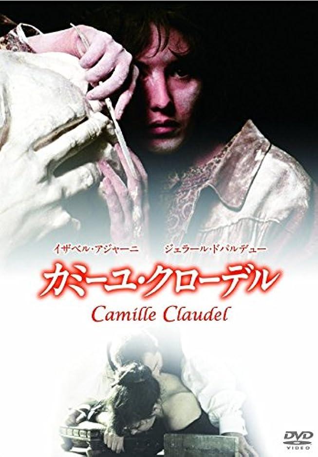 議題スナッチかどうかグラディエーター[AmazonDVDコレクション] [Blu-ray]