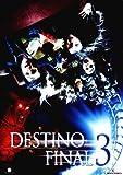 Destino final 3 [DVD]