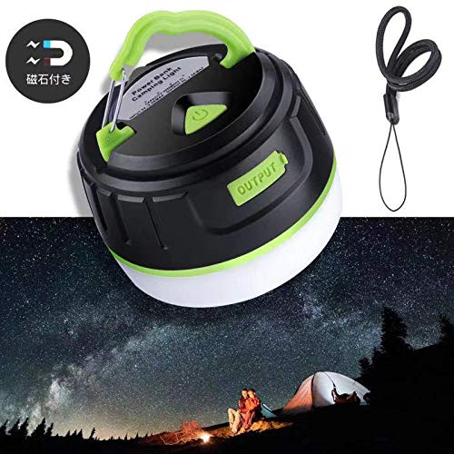 LEDランタン USB充電式 5200mAh キャンプ ランタン モバイルバッテリー 大容量 アウトドアライト連続点灯100時間 5点灯モード マグネット式テントライト 防災対策 登山 夜釣り IP65防水&防塵 懐中電灯 (グリーン)