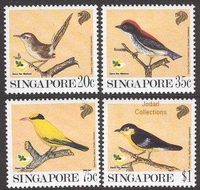 - Singapore Stamps - Singapore 1991 Garden Birds - MNH, F-VF