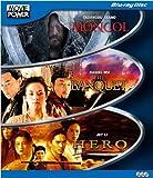 Mongol - The Banquet - Hero [Blu-ray] [Import belge]