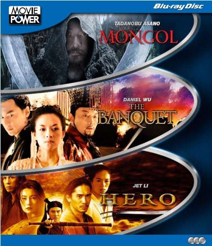 Mongol - The Banquet - Hero [Blu-ray] [Import belge]