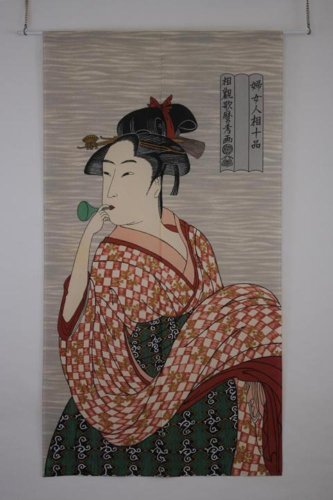 Made in Japan Noren Curtain Tapestry Ukiyoe Bidoro