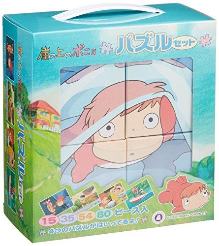 Studio Ghibli Ponyo Jigsaw Puzzle Set (Includes:15, 35,