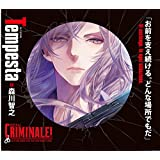 カレと48時間逃亡するCD「クリミナーレ! 」Vol.3 テンペスタ CV.森川智之