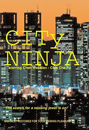 Amazon.com: City Ninja: Wai-Man Chan, Mei Bo Kwong, Elaine ...