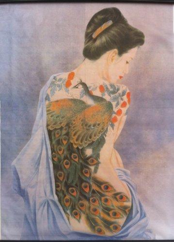 Japanese Peacock Tattoo Lady Wall Scroll ()