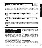Sakkusu sosha no tame no jishutore menyu kyuju : Ichinichi jippun no yubinarashi : Aruto to tena ni ryotaio.