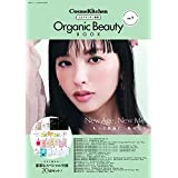 Organic Beauty BOOK Vol.7