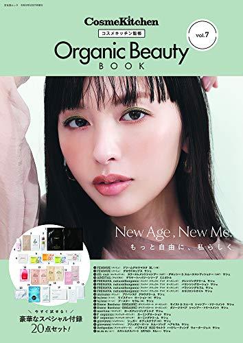 Organic Beauty BOOK Vol.7 画像 A