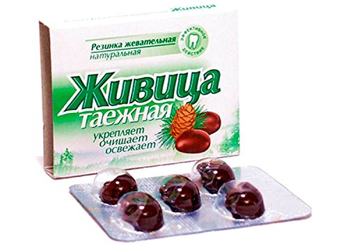 Siberian Cedar Resin Chewing Gum 10-40 Packs By 5pcs*0.8grams; Natural, Made in Siberia (Russia), with Anti-bacterial and Anti-veral Effect. Cedar Galipot, Cedar Turpentine (10 blisters by 5 pcs*0.8grams) (Pure Gum Spirits Of Turpentine For Candida)