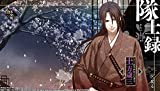 Hakuoki: Kyoto Winds - PlayStation Vita