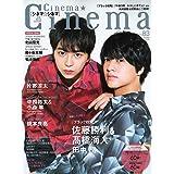 2019年 NO.83 カバーモデル:佐藤 勝利 さん & 髙橋 海人 さん