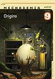 Mechademia 9: Origins