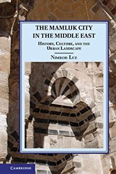 a research on the cultural and social history of the middle east General middle east resources history and  if you are teaching social studies or world history or  of the military and cultural contact between east.
