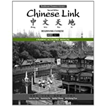 Student Activities Manual for Chinese Link: Beginning Chinese, Traditional Character Version, Level 1/Part 1