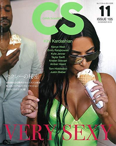 Celeb Scandals 2018年11月号 最新号 表紙画像