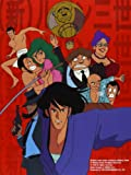 Lupin III - Serie 02 Completa (Eps 01-155) (30 Dvd) (Ed. Limitata E Numerata) [Italian Edition]