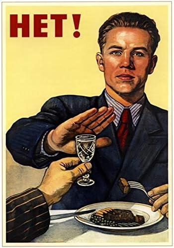 Digital Soviet Poster USSR Propaganda Wall Decor Humour Propaganda Poster Digital Vintage Poster Work Poster