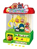 Anpanman NEW exciting crane game by Agatsuma
