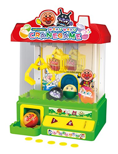 (Anpanman NEW exciting crane game by)
