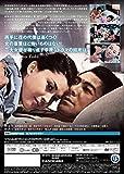 Japanese Movie - Fushin No Toki [Japan DVD] DABA-91043