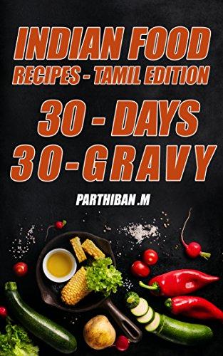 Amazon indian food village recipes tamil edition 30 indian food village recipes tamil edition 30 vegetarian recipes 30 forumfinder Gallery