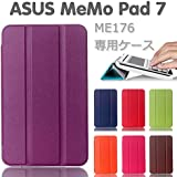 ASUS MeMO Pad 7 ME176 ケース/カバー エイスース・アスース メモパッド 7 ME176 カバー タブレット PCケース 3つ折スタンドタイプ ASUS MeMO Pad 7 cover ME176 ASUS タブレットPC tablet pc case スマートカバー (パーブル)