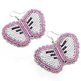 LaVivia Handmade Multicolor Glass Seed Beads Beaded Earrings Butterfly. Embroidered Earrings Wholesale LOT of 4