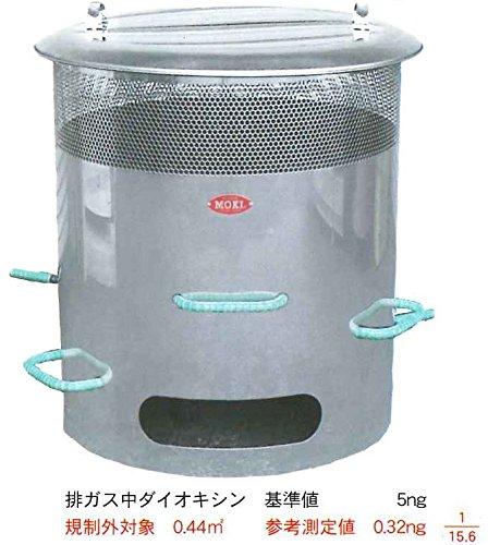 MOKI焚き火どんどん 350L -蓋改良版- ☆煙公害対策火災予防切株処理にも! B01N4NLKQF