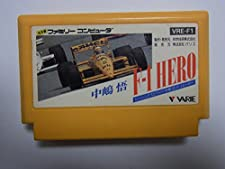 F-1 Hero (Famicom) Nintendo Japan Import