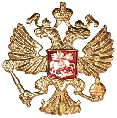 New Manhattan Village Style Russian Federation Military Two-Headed Eagle Cockade Hat Badge Sign - Manhattan Village