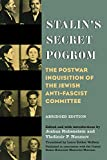 img - for Stalin's Secret Pogrom: The Postwar Inquisition of the Jewish Anti-Fascist Committee (Annals of Communism Series) book / textbook / text book