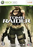 Tomb Raider Underworld [Japan Import]
