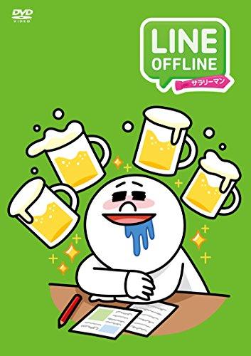 Animation - Line Offline Salaryman (5) [Japan DVD] COBC-6793