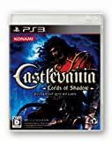 Castlevania: Lords of Shadow [Japan Import]
