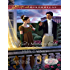 The Earl's Mistaken Bride (The Parson's Daughters Book 1)