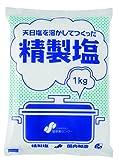 Refined salt 1kgX20 bags